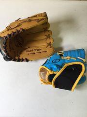 スポルティング 野球グローブ 親子セット 球付 ガード付 茶水色