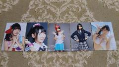 貴重!AKB48柏木由紀☆公式生写真〜まとめ売り19枚セット!