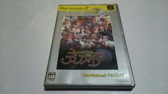 PS2/魔界戦記ディスガイア★ディスク綺麗★【送料120円〜】★即決★
