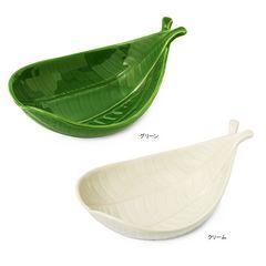 ダブルリーフトレイ26cm ハワイアン/アジアン食器 大皿 雑貨