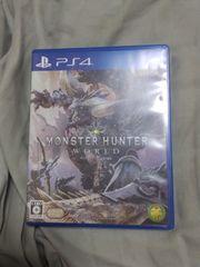 送料無料 モンスターハンターワールド PS4