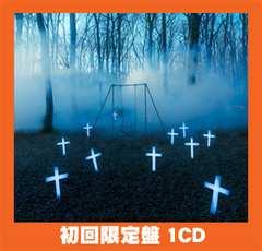∴the GazettE【9336 初回盤CD】TRACES VOL.2 ベスト ガゼット★