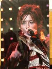 DREAM BOYS 2007 北山宏光君大判写真