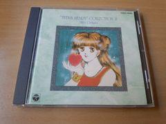 CD「折原みとティーンズハート・コレクション2」●