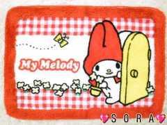 【マイメロディ】可愛いバスマット/玄関マット�A