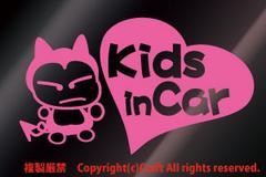 Kids in Car/ステッカー(m/ライトピンク)