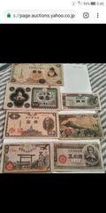 旧紙幣 7種類
