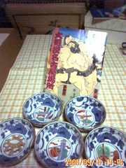 95年7月大相撲名古屋場所♪パンフ&和食器