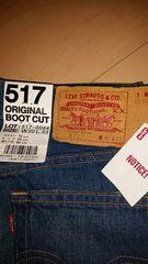 Levis リーバイス 517 ブーツカット 新品未使用