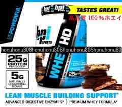 高品質 BPI ホエイ HD プロテイン 特大2.3kg チョコレート味 スポーツ サプリメント