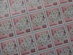 50-62【額面3100円分】62円切手×50枚