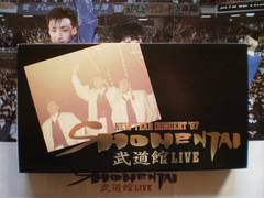 NEW YEAR CONCERT'87 武道館 LIVE  [VHS] / 少年隊