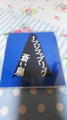 廃盤◆フジファブリック◆蒼い鳥◆2007年◆悪夢探偵◆