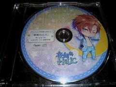 夜伽HoLiCタワーレコード購入特典CD[御伽HoLiC]前野智昭