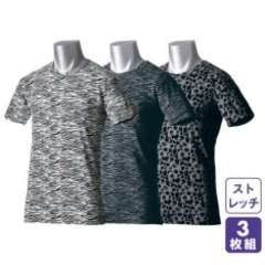 Lサイズアニマル柄×ストレッチ半袖インナーシャツ3枚組