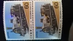 新鉄道事業体制発足記念60円切手2枚新品未使用品