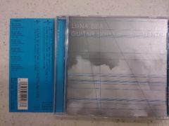 LUNA SEA「GUITAR SOLO INSTRUMENTS 1」帯付