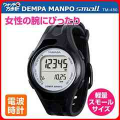 山佐 ウォッチ万歩計 DEMPAMANPO ブラックシルバー TM-450