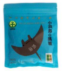小浜島の黒糖 O62M-1