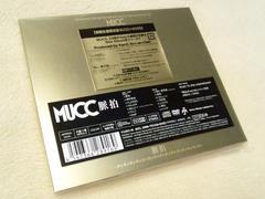 ムック MUCC『脈拍』初回盤B DVD付き♪即決送料込み!