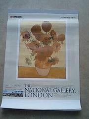 ロンドンナショナルギャラリー2011年のカレンダー