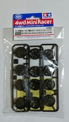 TAMIYAミニ四駆グレードアップパーツ!ミニ四駆カーボン強化ホイールセット(ローハイト)!