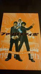「ファンタスティポ&エピローグ」DVD/CD付/KinKi Kids TOKIO