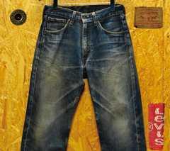 ◆廃盤◆リーバイス503リラックスストレートW29(78cm)・股下73cm