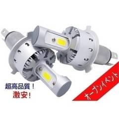 LEDヘッドライト H4 Hi/Lo 車検対応 簡単取付