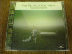 石岡美紀CD グッドモーニング 廃盤
