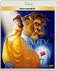新品/美女と野獣  MovieNEX  ブルーレイ+DVD+デジタルコピー
