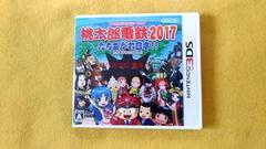 桃太郎電鉄2017 たちあがれ日本!! 3dsソフト