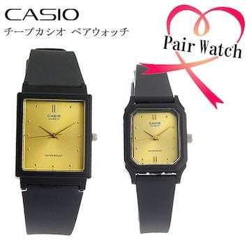 新品 即買い■【ペアウォッチ】 カシオ腕時計 MQ38-9A LQ142E-9A