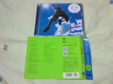 CD+DVD GReeeeN ソラシド 初回限定盤