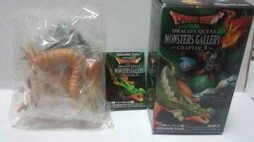 ドラゴンクエスト モンスターズギャラリー3 グレイトドラゴン(シークレット)&おまけ2個