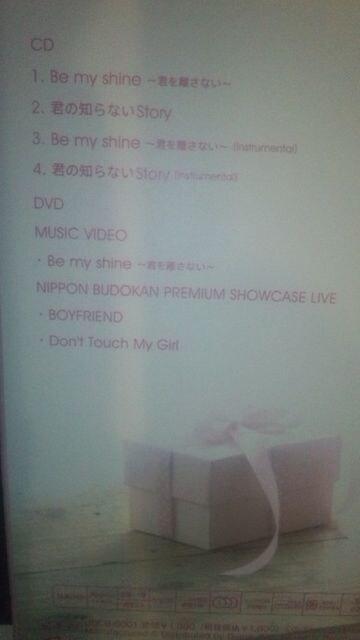 激安!超レア☆BOYFRIEND/君を離さない☆初回盤/CD+DVD+ステッカー☆美品 < CD/DVD/ビデオの