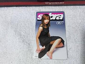 テレカ 50度数 優香 '01/4 サブラ #007 W 未使用