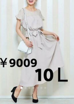 ★新品タグ10L★超お買い得★ワンピ¥9009