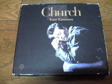 川村かおりCD「チャーチCHURCH」初回限定盤●