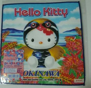 ☆沖縄限定 キティ プチタオル 2004☆
