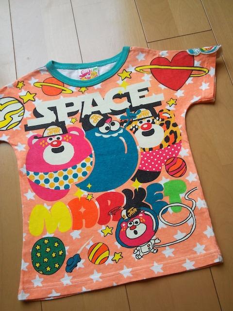 中古宇宙テンチョーTシャツ120JAM  < ブランドの