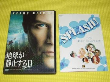 DVD★即決★地球が静止する日 特別編★104分★国内正規品