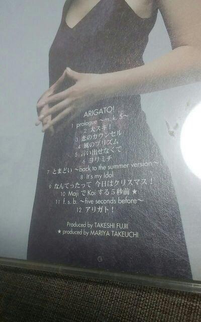広末涼子/ARIGATO! < タレントグッズの