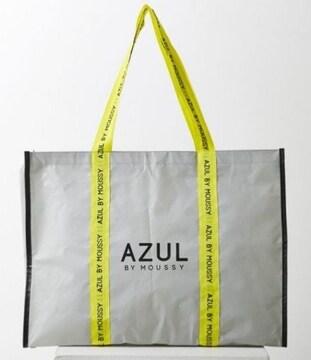 ★未使用 AZUL by moussy福袋バッグ★バッグのみ