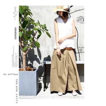 U148 新品同様 antiqua ベージュ スカート見え ワイドパンツ