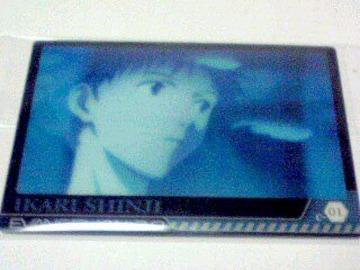 エヴァンゲリオン〜『碇 シンジ  C-01』のカード