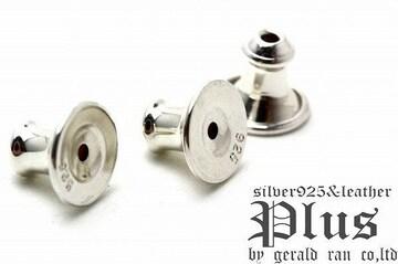 送料無料!silver925製 CH同タイプシリコンピアスキャッチ(シルバー925