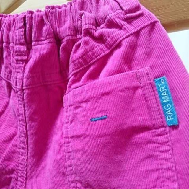 ◆即決★半額以下★ラス1新品★★ラグマート★ピンクパンツ★80�p < ブランドの