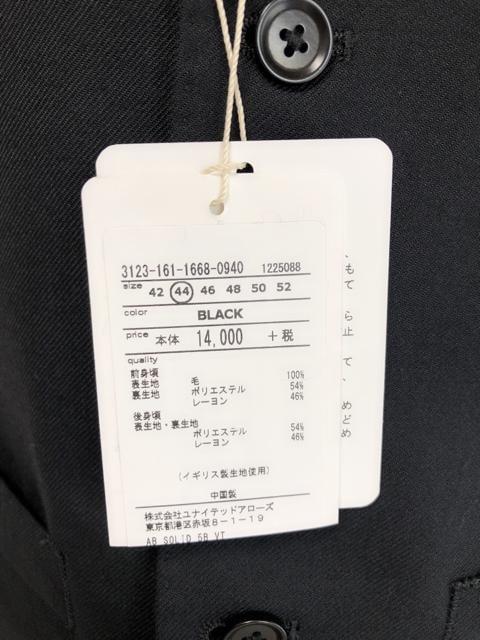 Y040 新品★ ユナイテッドアローズ 紳士 ベスト チョッキ 44 < ブランドの