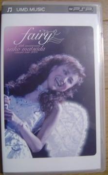 中古 fairy 松田聖子25thアニバーサリー・コンサート・ツアー2005